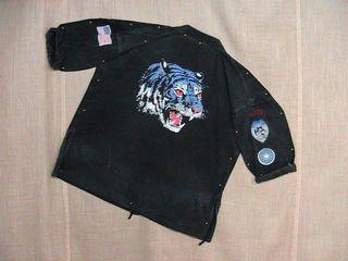Blue tiger gi